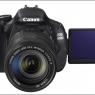 Цифровой фотоаппарат CANON EOS 600D 18-55 IS II KIT